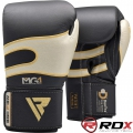 Боксерские перчатки RDX Leather Black White