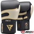 Боксерские перчатки RDX-40248