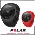 Монитор сердечного ритма POLAR M200