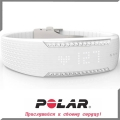 Фитнес-браслет POLAR LOOP-2 CRISTAL Activity Tracker
