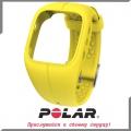 Ремешок для монитора POLAR A300
