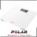 Весы для оптимизации веса POLAR Balance White
