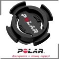 Крепление на руль POLAR для V650/M450