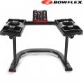 Подставка для гантелей BOWFLEX SelectTech® 560 Stand