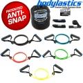 Набор трубчатых амортизаторов BODYLASTICS Premium Set 5