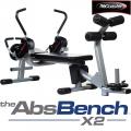 Тренажер для пресса AB COASTER ABS BENCH X2