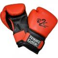 Боксерские перчатки для детей RING TO CAGE RTC-2122
