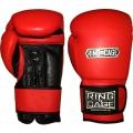 Перчатки для бокса RING TO CAGE Limited Edition RTC-2161