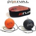 Скоростной мяч-тренажер Файтбол RIVAL RB-i1128 2 мяча