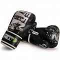 Тренировочные перчатки GREEN HILL 007
