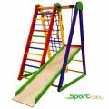 Спортивный детский комплекс для дома SportBaby Kind-Start-3