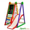 Спортивный детский комплекс для дома SportBaby Kind-Start-2