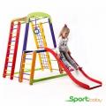 Спортивный детский уголок SportBaby Кроха 1 Plus 1-1