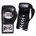 Профессиональные перчатки CLETO REYES Official Boxing CR-5067
