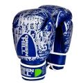 Боксерские перчатки GREEN HILL G12 JUNIOR