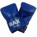 Снарядные перчатки GREEN HILL PPGR1 BAX
