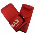 Снарядные перчатки GREEN HILL PRGR2 BAX