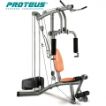 Фитнес станция PROTEUS PSS-450 Home Gym