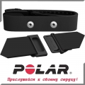 Ремешок для кардиопередатчика POLAR PRO STRAP