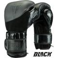 Снарядные перчатки с утяжелителями TITLE BLACK TB-2210