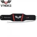 Пояс для отягощений V`NOKS VN-60075