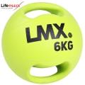 Медбол с рукоятками LifeMaxx LMX1250