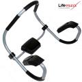 Тренажер для пресса LifeMaxx PRO LMX0605