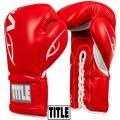 Боксерские перчатки TITLE VIPER VGSG