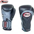 Боксерские перчатки TWINS BGVL-6