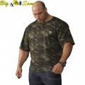 Топ-футболка BIG SAM 3153