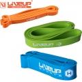 Силовая лента для тренировок LIVEUP SPORTS LS3650-2080