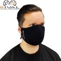 Защитная маска многоразовая RIVAL RB-i1104