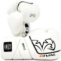 Боксерские перчатки RIVAL RS1-2.0ULTRA