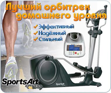 Эллиптический тренажер SPORTS ART E80G