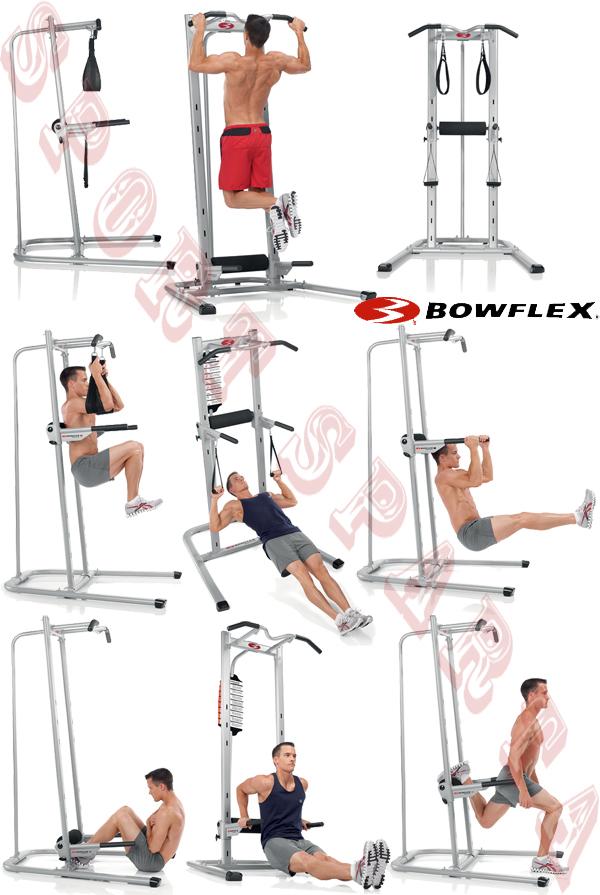 BOWFLEX_BodyTower