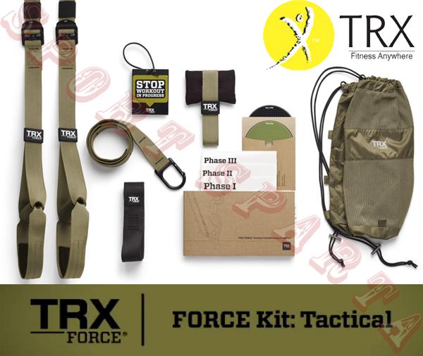 TRX_FORCE_Kit_Tactical