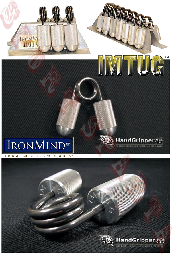 IRON_MIND_IMTUG