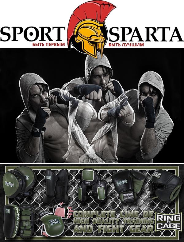 купить Боксерский шлем с полной защитой RING TO CAGE FightersJuice Sparring Headgear-chin & cheek